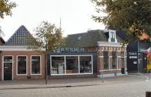 Interveste Antikraak - Bleekerseiland voorkant - Winkel 2000-2005